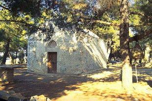 Die byzantinische Agios Georgios-Kirche in Episkopi