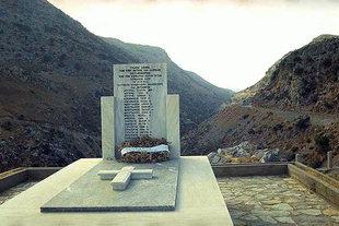 Le monument à la Deuxième Guerre Mondiale dédié aux hommes assassinés dans la région, Iraklion