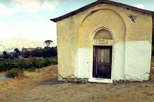 The small chapel of Agia Marina, Moni Halepa