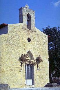 Η πρόσοψη της Βυζαντινής εκκλησίας της Παναγίας στο Καστρί