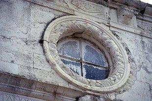 A detail on Profitis Ilias Church, Mournies