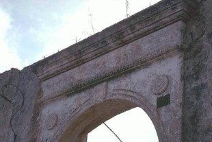 Un détail du portail d'une construction Vénitienne à Sternes