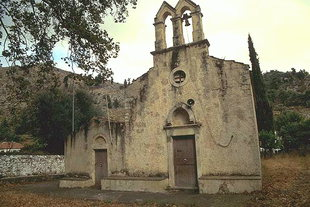The Byzantine church of Agios Georgios and Agios Charalambos, Therisos