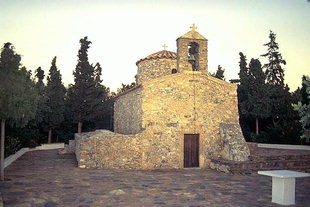 The Byzantine church of Agios Nikolaos in Agios Nikolaos