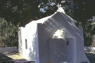 The Byzantine church of the Panagia Kera Goniotisa in Latsida