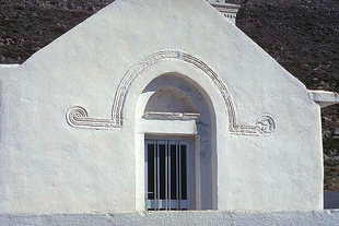 The unusual design on Agios Ioannis Church in Azokeramos