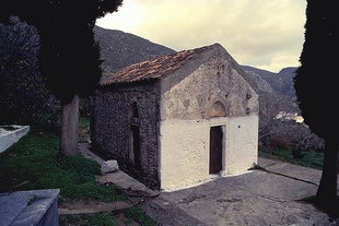 The Byzantine church of the Panagia Hanoutias, Gergeri