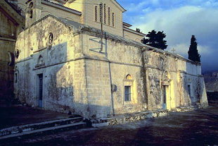 The Byzantine church of Sotiras Christos, Gergeri
