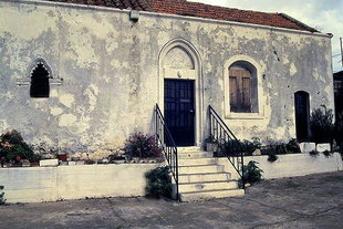 La fa(ade de l'église de la Panagia à Kournas