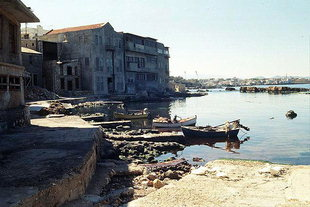 Tabakaria of Chania