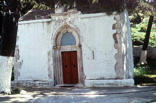 The church of Agia Moni