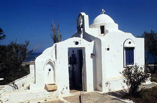 Lychnostatis Museum - Hotels, Car Rental - Crete Greece
