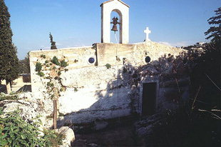 The church in Agia Irini Monastery