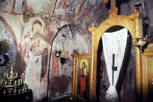 Les commettants (Georgios et Moshana Kantanoleon) de l'église de la Panagia, Rodovani