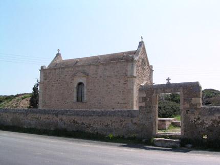 Η Βενετική εκκλησία του Τιμίου Σταυρού, Μονή Τοπλού