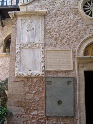 The (2C B. C.) inscription in the Toplou Monastery