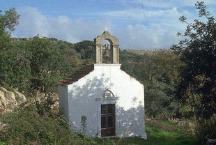 L'église d'Agios Ioannis à Kato Varsamonero