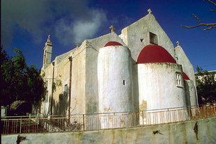 The Byzantine church of the Panagia, Agios Georgios and Agios Ioannis, Epano Episkopi