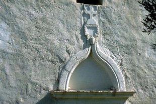 Afentis Christos Church (or Metamorphosis), Exo Mouliana