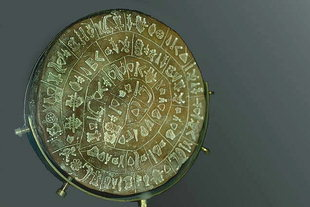 The Festos Disk-clay with 45 hieroglyphic characters