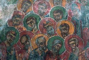 The Apostles fresco in the Panagia Church, Anisaraki