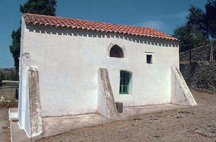 The lintel of the original door of the Panagia in Anisaraki, Kandanos