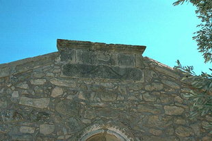 Details in the exterior of  Agios Georgios Galatas, Agia Triada