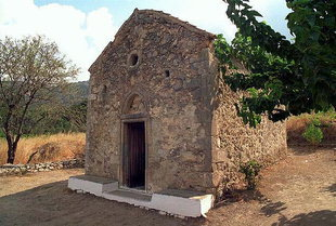 La chapelle de Afentis Christos, Potamies