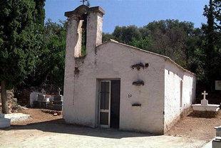 Η Βυζαντινή εκκλησία του Μιχαήλ Αρχάγγελου στα Καβαλαριανά