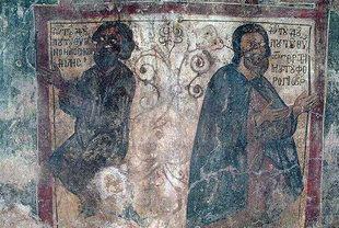 Commettants de l'église d'Agios Georgios de Ioannis Pagomenos, Komitades