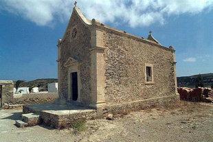 La chiesa veneziana di Timios Stavròs, Monastero di Toploù