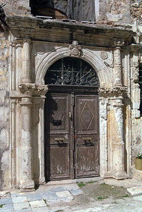 Venetian portal in the Kastelli of Chania (The Archives)