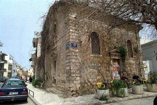 L'église Vénitienne de San Rocco, Chania