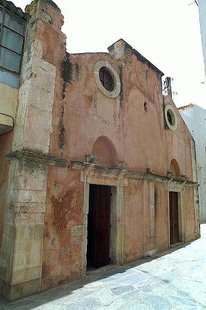 Agia Ekaterini Church in Splantzia, Chania