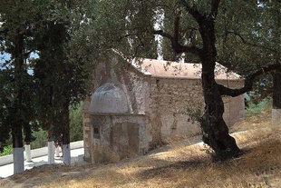 L'église Byzantine d'Agios Georgios à Avdou