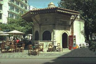 Turkish fountain house in Kornarou Square, Iraklion