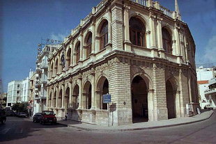 The Venetian Loggia in Iraklion