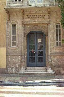 Il portale della chiesa veneziana di San Francesco, Iraklion