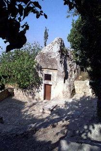 L'église d'Agios Ioasaf dans l'église d'Agios Thomas