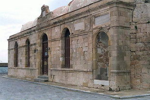 The Janissaries Mosque, Chania