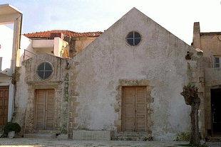 L'ex église Vénitienne de San Salvatore, Chania
