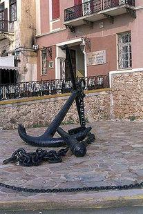 Il Museo Navale e l'ex Bastione del Firkàs, Chanià