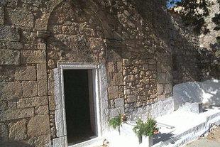 Il portale di Michael Archangelos ad Arkalohori