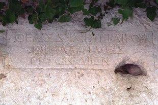 Die antike griechische Inschrift, die bei Agios Thomas entdeckt worden war
