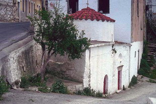 The Byzantine church of Agia Paraskevi in Siva