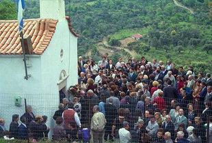 Folla presenta al Panigiri, Asigonià