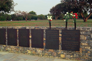 World War II German cemetery in Maleme