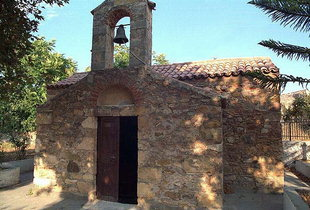 L'église Byzantine d'Agios Georgios à Alikianos