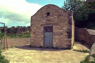 Agios Antonios Church in Keramoutsi