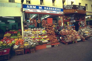 Some of the wonderful shops in the market of Chania